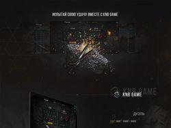 KMB game