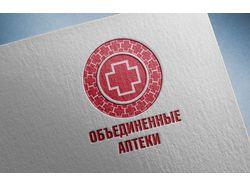 """логотип к названию фирмы """"Объединенные аптеки"""""""