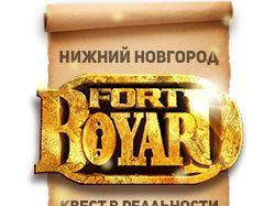 FORT BOYARD. Ава для группы ВКонтакте