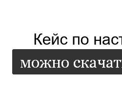 Продажа вычислительной техники через Яндекс Директ