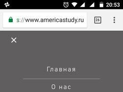 Проект AmericaStudy