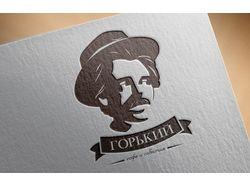 "Логотип для кофейни ""Горький"""