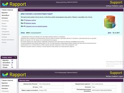 Web приложение адм. агрегатора Такси