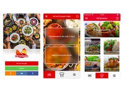 Приложение iOS для проекта Петелинка