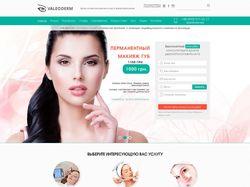 valeoderm.com.ua