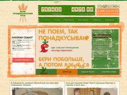 foodbankrus_ru