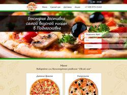 Landing Page (Доставка пиццы)