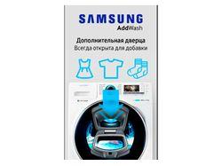 Интернет баннер для Samsung