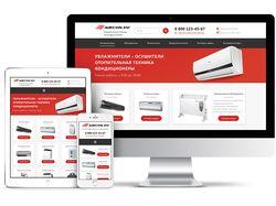 Адаптивный дизайн интернет-магазина Aircon.su