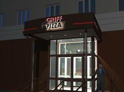 Дизайн-проект и логотип мини пиццерии