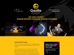 GAZILLA HIP-HOP LOUNGE