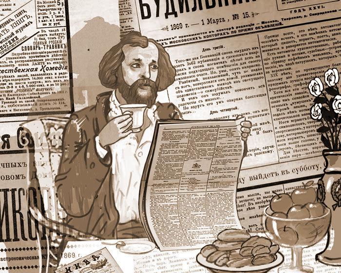 """""""Менделеев за утренним кофе."""" Работа В. Моренко с сайта https://www.weblancer.net"""