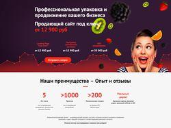 """Сайт """"uvarovskiy.ru - СЕО продвижение сайтов"""""""