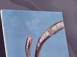 """Обложка для немецкого sci-fi журнала """"Andromeda"""""""