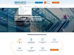 """Адаптивная верстка 10ти страниц сайта """"Bravo"""""""