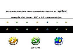 Иконки 24х24, PNG и GIF, прозрачный фон.
