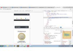 Переработка Header'а Интернет Магазина на OpenCart