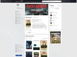 grand-master.ru - социальная сеть на битриксе
