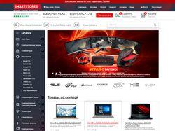 Интернет-магазин электроники: SmаrtStоrеs