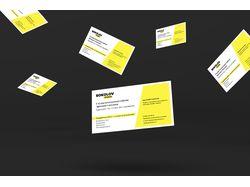 Визитка для веб студии