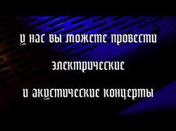 Промо ролик для арт-клуба