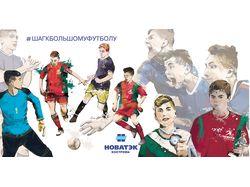 макет баннера для юношеской лиги футбола