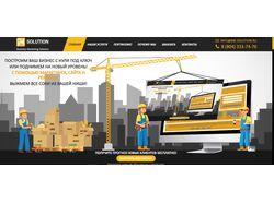 Сайт по созданию лендингов