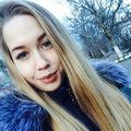 Юлия Федюшкина