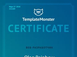 Сертификат сайта TemplateMonster по Wordpress
