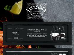 Lucky Jack (Китай)