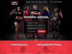 Дизайн Pro Fitness Life