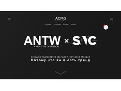 Редизайн для сайта модной одежды ACMG store