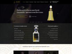 Arabia Parfum