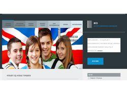 разработка сайта и его администрирование