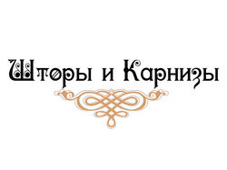 """Логотип и баннер компании """"Шторы и Карнизы"""""""