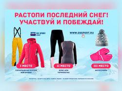 Баннеры для магазина спортивных товаров