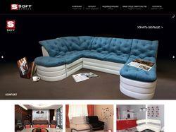 MebliSoft фабрика мягкой мебели