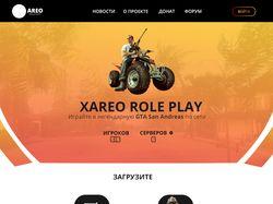Макет для сайта XAREO RP