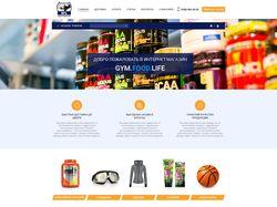 Дизайн интернет-магазина спортивного питания