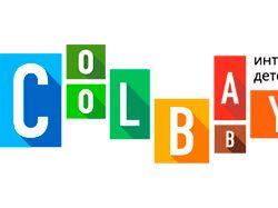Консалтинг услуги coolbaby.ru