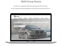 BMW Group Russia