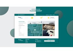 "Интернет-магазин ""Flugger Market"""