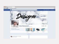 Facebook (шапка)