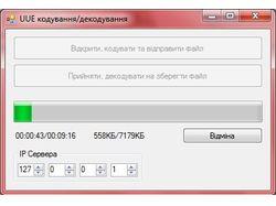 Отправка и получение бинарных файлов через mail