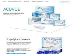 РЕдизайн сайта Acuvue