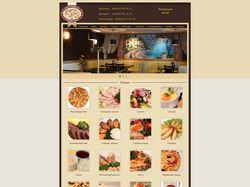 Онлайн меню пицерии