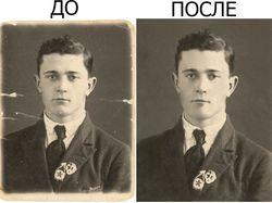 Примеры реставрации фото
