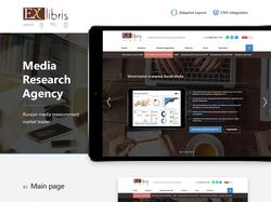Ex Libris Website Design & Integration