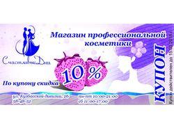 Реклама чеков
