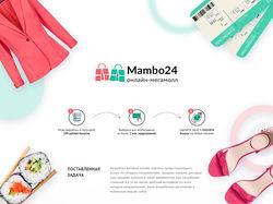 Дизайн онлайн портала Mambo24